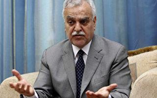 伊拉克逃亡副总统被判绞刑