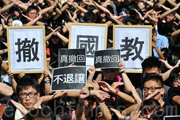 33度高温下的中大校园,8,000大专生走出课室齐为下一代发声,要求政府彻底撤回国民教育。(摄影:宋祥龙/大纪元)