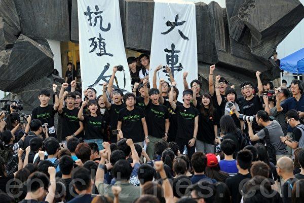 逾8,000名大专生罢课集会,在中文大学的百万大道举行誓师仪式,批评政府是假让步,要求政府撤回国民教育科。(摄影:宋祥龙/大纪元)