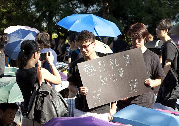 逾8000名大专生罢课集会,在中文大学的百万大道举行誓师仪式,批评政府是假让步,要求政府撤回国民教育科。(摄影:余钢/大纪元)