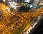 【熱點互動】為何香港全民抵制「國民教育」(1)
