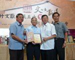 """杨镜汀著作""""文教生涯60年""""获奖。(摄影:彭瑞兰/大纪元)"""