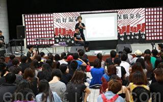 香港城大学生罢课三天 促撤国教科