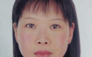 黑龍江法輪功學員關素明被監獄迫害至命危(圖片來源:明慧網)
