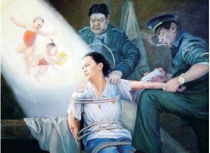 描述中共對法輪功學員打毒針的美術作品。(大紀元資料圖片)