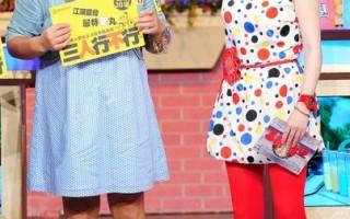杜诗梅及《百万小学堂》主持人曾宝仪(图/台视提供)