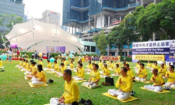 新加坡法轮功学员在芳林公园举行集会活动 (摄影:苏每善/大纪元)