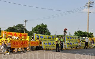 陈云林率领文创交流团抵达高雄,16日南台湾法轮功学员于其所到之处,沿途高举布条横幅,呼吁中共重视人权,立即停止对法轮功的残酷迫害。(摄影:李晴玳/大纪元)