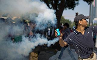 反日示威升级成暴乱场面失控 被指由政法委文宣操控