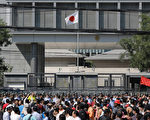 【熱點互動】從「反日事件」看中國得失(1)