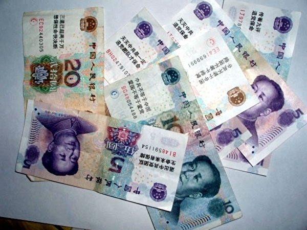 大陆流行讲真相的钱币。(明慧网)