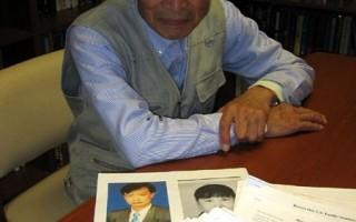 沈銓先生徵集簽名營救被迫害致殘、被非法判刑十二年的兒媳婦羅芳  (圖片來源:明慧網)