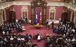 加魁北克议员就职宣誓 枫叶旗去而复回