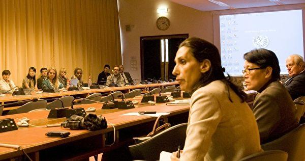 会场内部分前来参加放映会的联合国人权会议的国家及非政府组织的代表(摄影:董韵/大纪元)