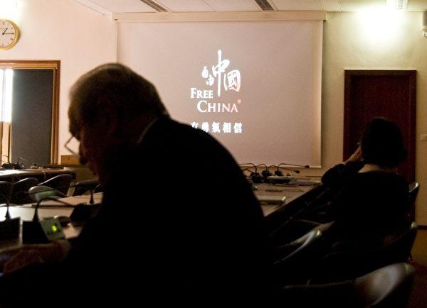 2012年9月19日,讲述法轮功学员受迫害与器官被活摘及盗卖的两部在国际上获大奖的影片《自由中国:有勇气相信》、《生死之间》在日内瓦联合国人权理事会大会的会场——万国宫内放映。(摄影:董韵/大纪元)