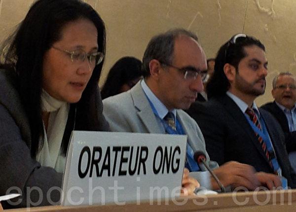 图为全球大纪元总编辑郭君女士9月18日应国际人权机构邀请在日内瓦联合国人权大会上就法轮功学员器官被活摘及盗卖人权惨剧做专题报告。(大纪元资料图片)