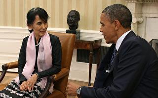 历史时刻 昂山素姬拜会奥巴马