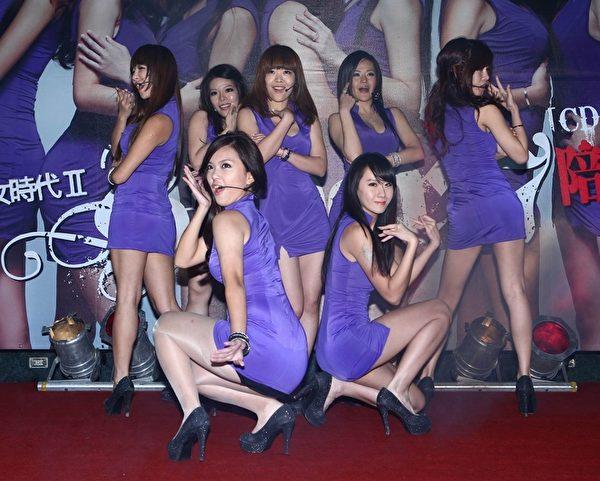 Super7推出新专辑《陪我7淘》。(图/巨人唱片提供)