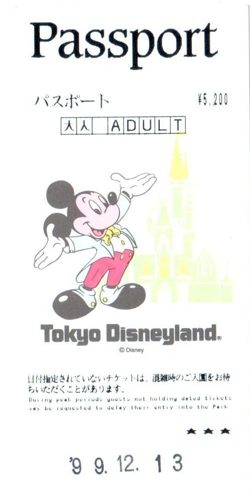 我保存了十几年的迪士尼门票,上面印有日期。(图片来源:陈迈克提供)