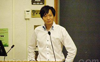 哈佛日裔学者:为未来40年 中日应好好面对历史