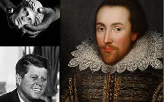 Fox电视台将拍摄电视剧《美国之子》,一部将莎翁的名著《哈姆雷特》包装上肯尼迪家族外衣的虚构现代剧。(大纪元合成图)