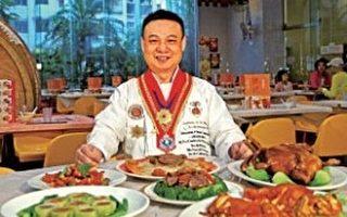 愿传统发扬国际 粤菜大师赞大赛