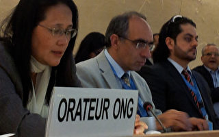 大纪元总编辑郭君在联合国人权大会指控中共活摘器官