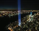 全球富豪最愛曼哈頓 豪宅價格水漲船高