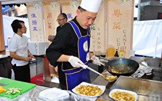 廚技大賽選手:參賽為的是增進了解