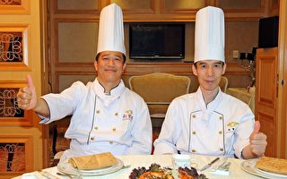 點心名廚讚大賽傳承中華廚技