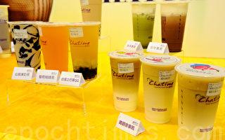 图为珍珠茶饮及各种台湾饮品。(摄影:宋祥龙/大纪元)