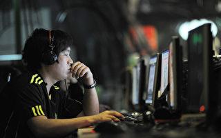"VOA:中共""金盾工程""全国监控超5亿网民"