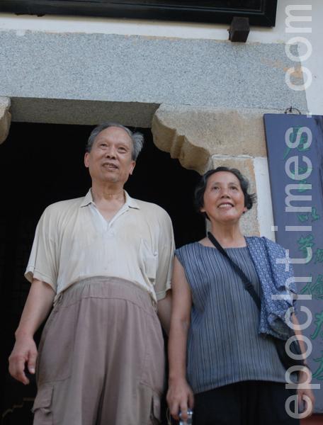 """因揭发江泽民""""二奸二假"""",中国历史学者吕加平被当局判刑。图为吕加平夫妇。(大纪元资料图片)"""
