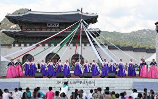 組圖:韓國中秋節展現古樸民風