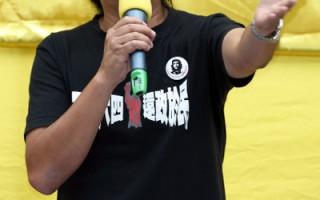 立法会议员梁国雄说希望立法会议员,不要以为法轮功首当其冲,自己可以独善其身。一定要监督梁振英上台前前后后,对香港新闻自由、示威自由、网络自由,以至对人身自由的侵犯。(摄影:潘在殊/大纪元)