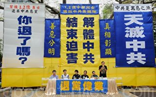 在中华国殇日声援退出中共集会上,支联会主席李卓人等多位讲者相继发言。(摄影:宋祥龙/大纪元)