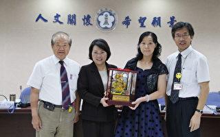 嘉義市長黃敏惠(左2)頒發「愉悅杏壇」獎座表揚莊春貴老師(右2)。(攝影:李擷瓔/大紀元)