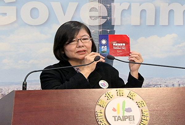 北市民政局長黃呂錦展示釣魚台主權活動貼紙。(台北市政府提供)