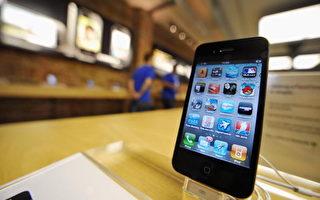 美國創新網絡服務 有助大幅降低手機費
