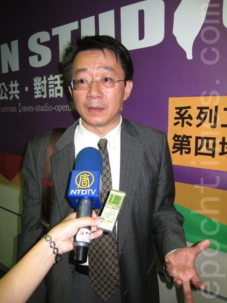 中研院法研所副研究员廖福特。(摄影:钟元/大纪元)