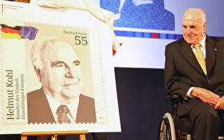 为科尔发行的纪念邮票 (WOLFGANG KUMM/AFP/Getty Images)