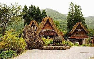 世界遗产:日本五箇山 初秋的合掌集落