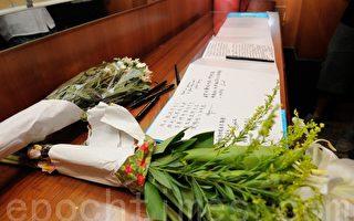 香港全城悼海难死者 市民难释怀