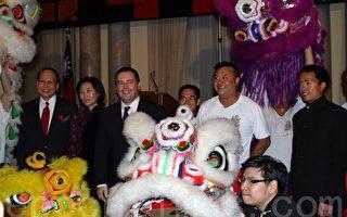 加议员双十国庆酒会倾诉台湾情结
