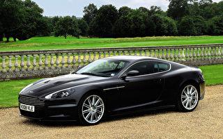 007拍賣會  龐德車高價賣出