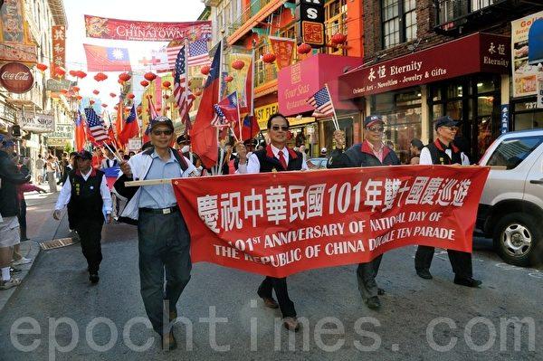 图:游行队伍在中国城巡绕,并高举台美双方国旗。(摄影:曹景哲/大纪元)