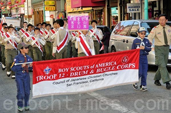 图:美国童子军旧金山第12团队伍。(摄影:曹景哲/大纪元)