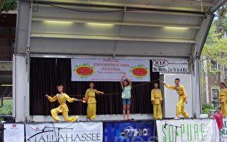 (组图)佛州首府2012年亚洲文化节