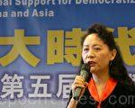 新任民主中国阵线主席盛雪(摄影:田宇/大纪元)