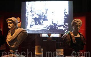 """法国卢米艾兄弟发明了电影,他们的第一部电影成为""""Péplum""""电影艺术的源泉。(摄影:龚简/大纪元)"""